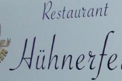 04_restaurant